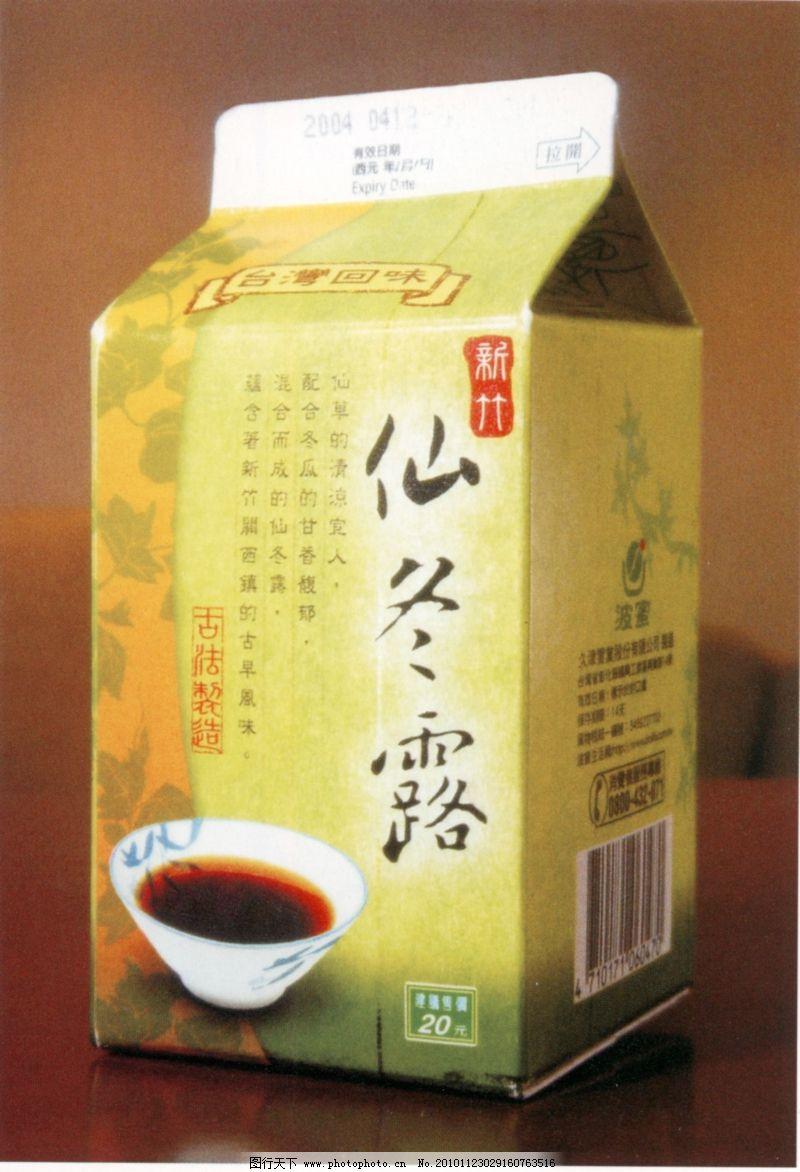 饮食0097 华文设计年鉴包装卷 篇