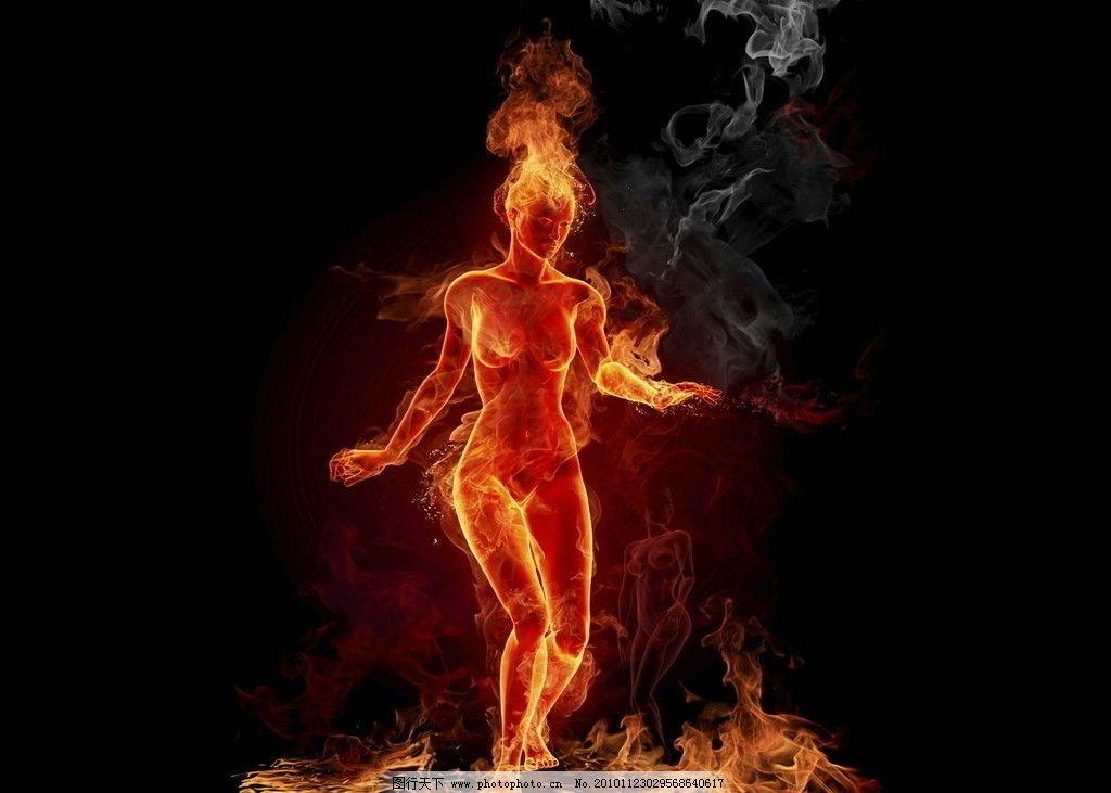 火之舞设计图片