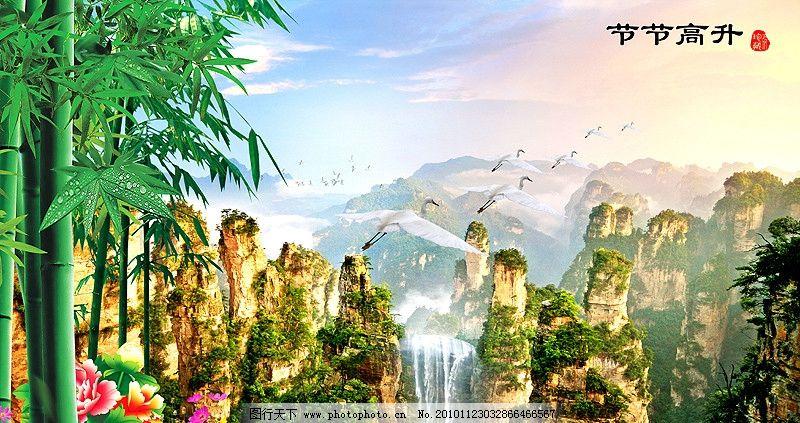 云海 太陽 草地 花草樹木 松樹 天空 云彩 石頭 遠景 仙景 山水畫