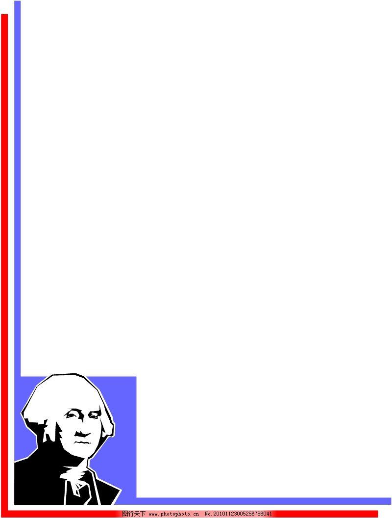 ppt 背景 背景图片 边框 模板 设计 相框 800_1056 竖版 竖屏