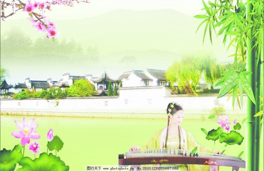 风景广告模板下载 风景广告 风景 古典美女 江南 竹子 荷花 房子 水