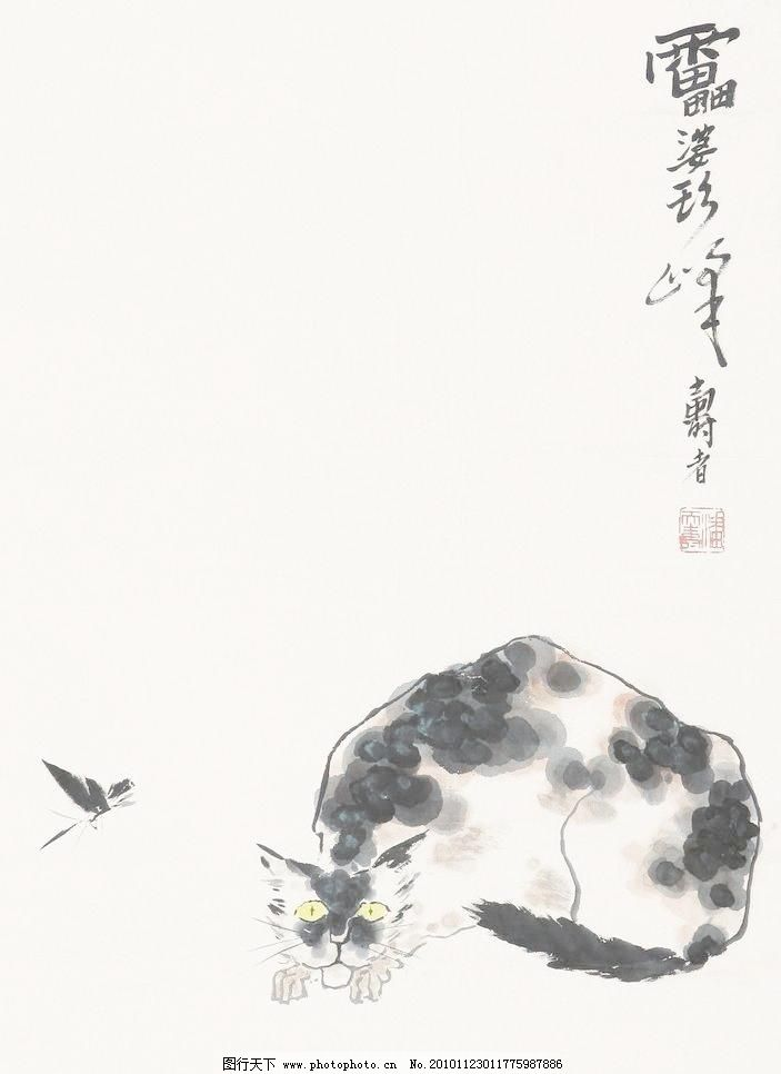 山水画 写意画 书法 大师作品 风景画 写意 水墨画 动物 小猫 国画