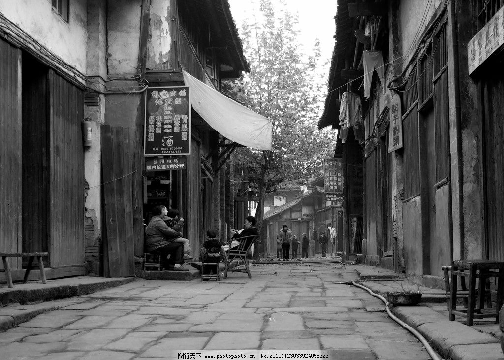 巴渝古镇 小镇 民风 小街 老街 风景 国内旅游 旅游摄影 摄影