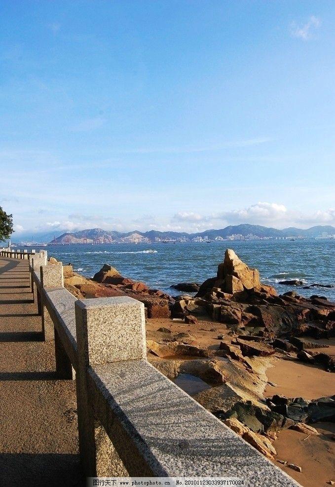 厦门掠影 风景 蓝天 天空 沙滩 路 鼓浪屿海边 国内旅游 摄影