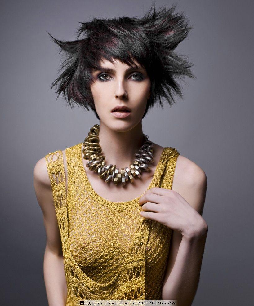 美发 发型 人物摄影 发型大片 发廊 美发产品 美发发型 人物图库图片
