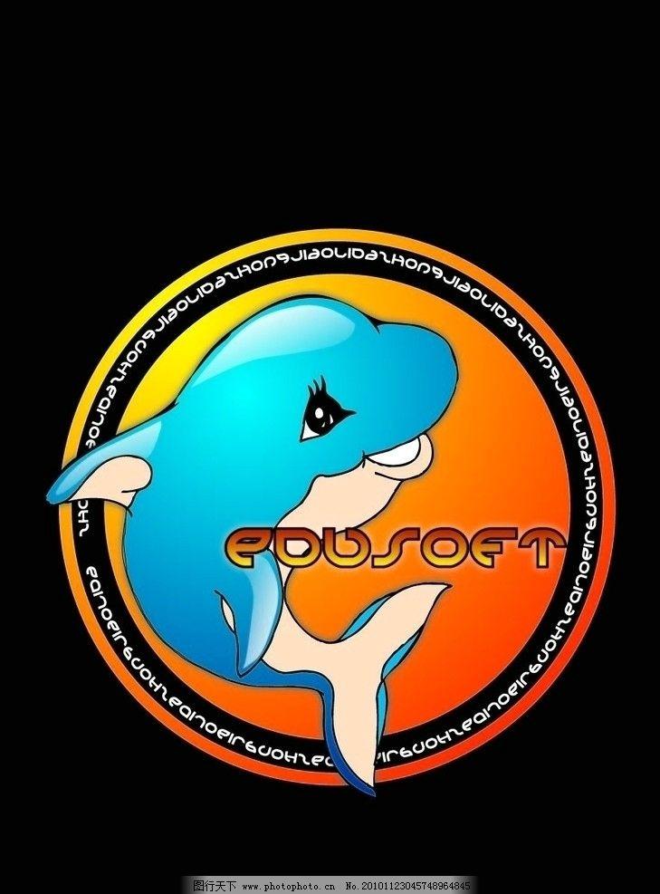 矢量卡通 矢量动物 矢量海豚 矢量吉祥物 海洋生物 生物世界 矢量 ai
