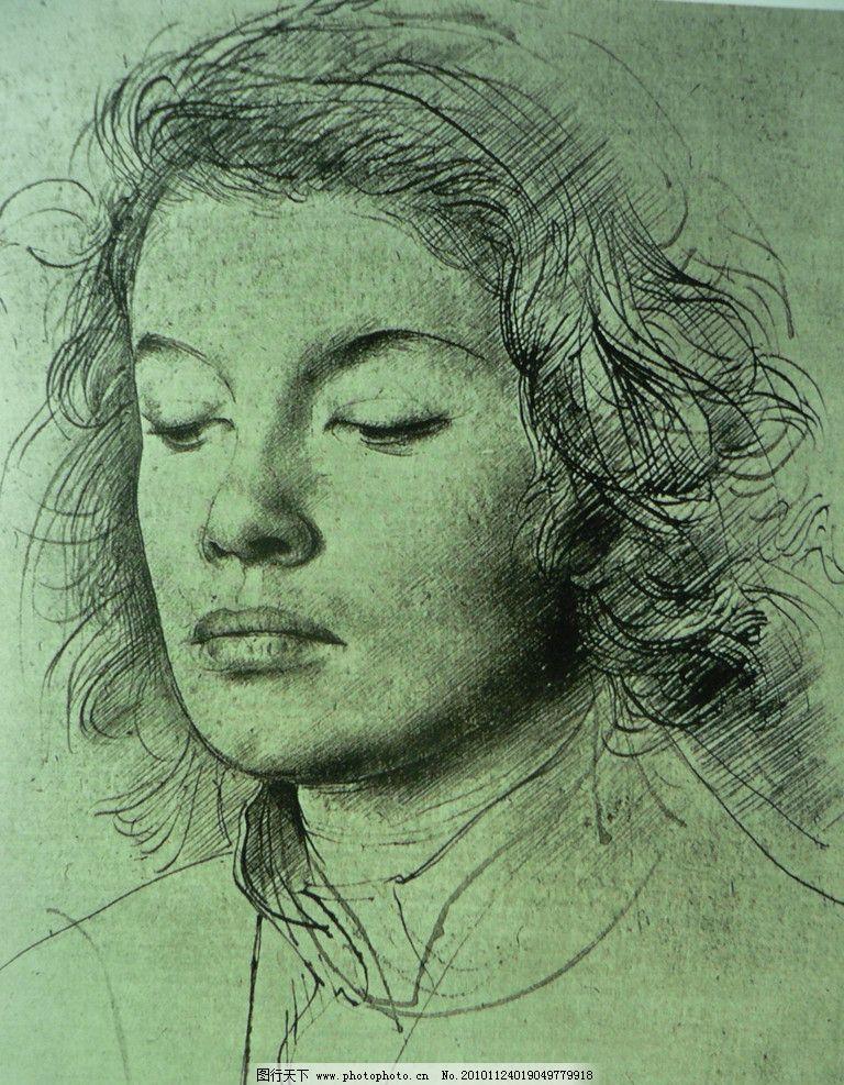 素描头像 法国画家 格勒兹 经典素描 头像素描 素描      肖像 人物