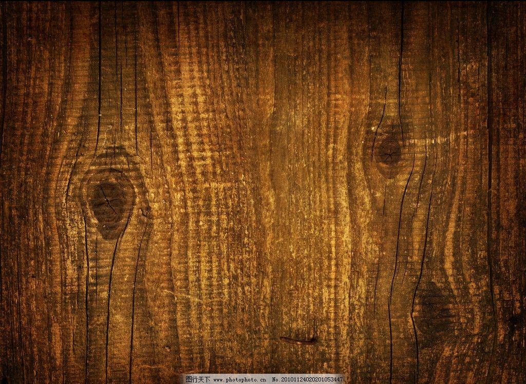 不规则纹 实木 木材 接合 拼接 建筑材料 装饰材料 木纹贴图 背景底纹