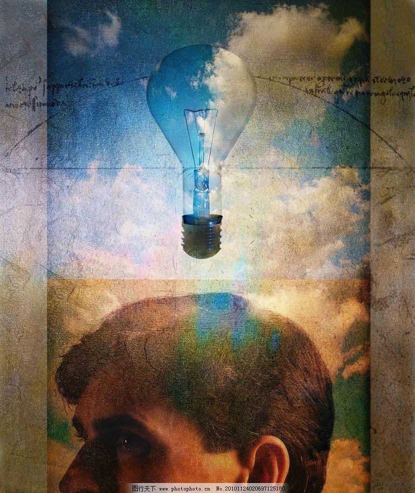 创意设计 大脑 外国人 电灯 地球 图案 蓝天 白云 抽象底纹 底纹边框