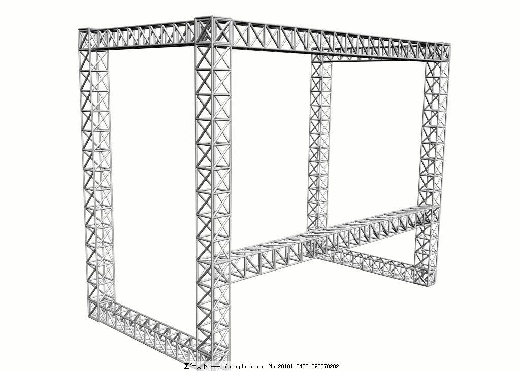 3d展板架 3d户外展架 展板桁架