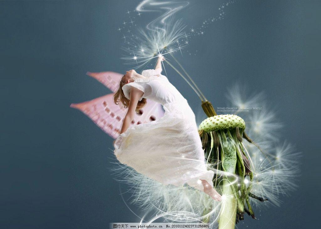 蝴蝶公主图片