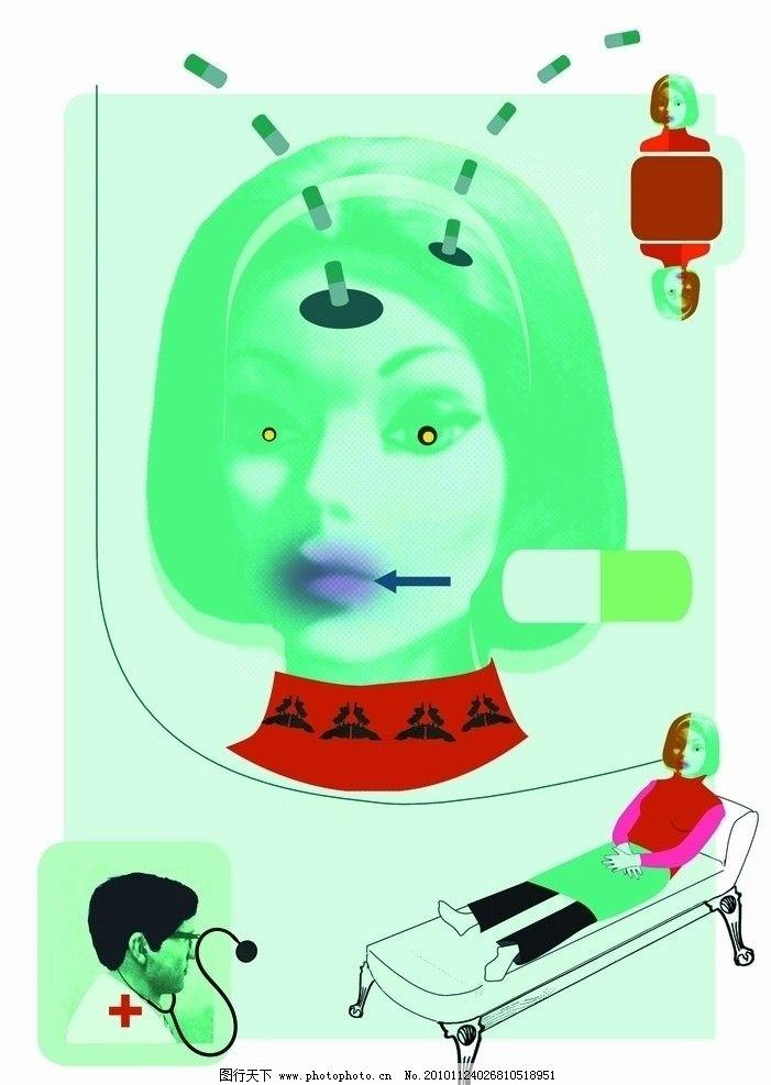 抽象医学 身体结构 女人 医疗用品 人物 病床 药 职业人物