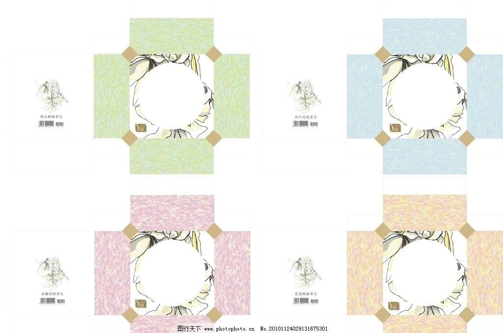 平面包装设计香皂盒图片