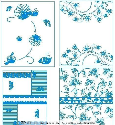 矢量花纹 移门 玉砂 冰雕 烤漆 叶子 菊花 字母 移门图案 广告设计