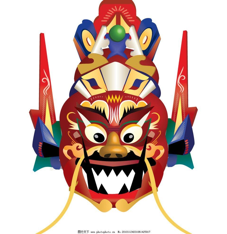 面具 中国传统 傩面具 古典 中国风 传统文化 其他设计 广告设计 矢量