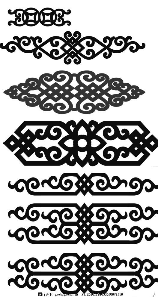 蒙古藝術字設計