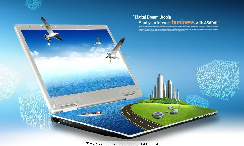 商务 笔记本电脑 高速公路 城市建筑群 海洋 海鸥 海洋风光图片素材
