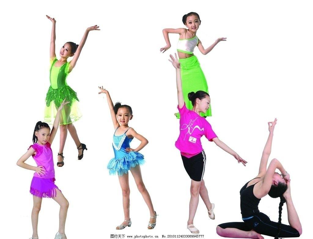 少儿舞蹈 舞蹈女孩 舞蹈动作 民族舞 现在舞 舞蹈人物 源文件