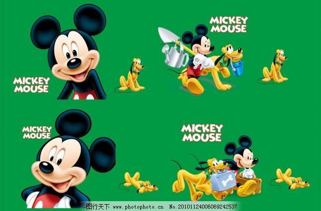 可爱米老鼠图片