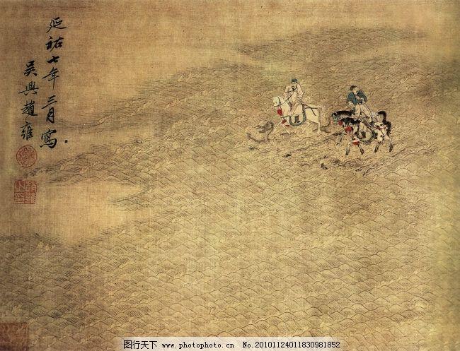 古画背景 古画素材 古画图片 古画欣赏 山水 山水风景 山水国画 古画