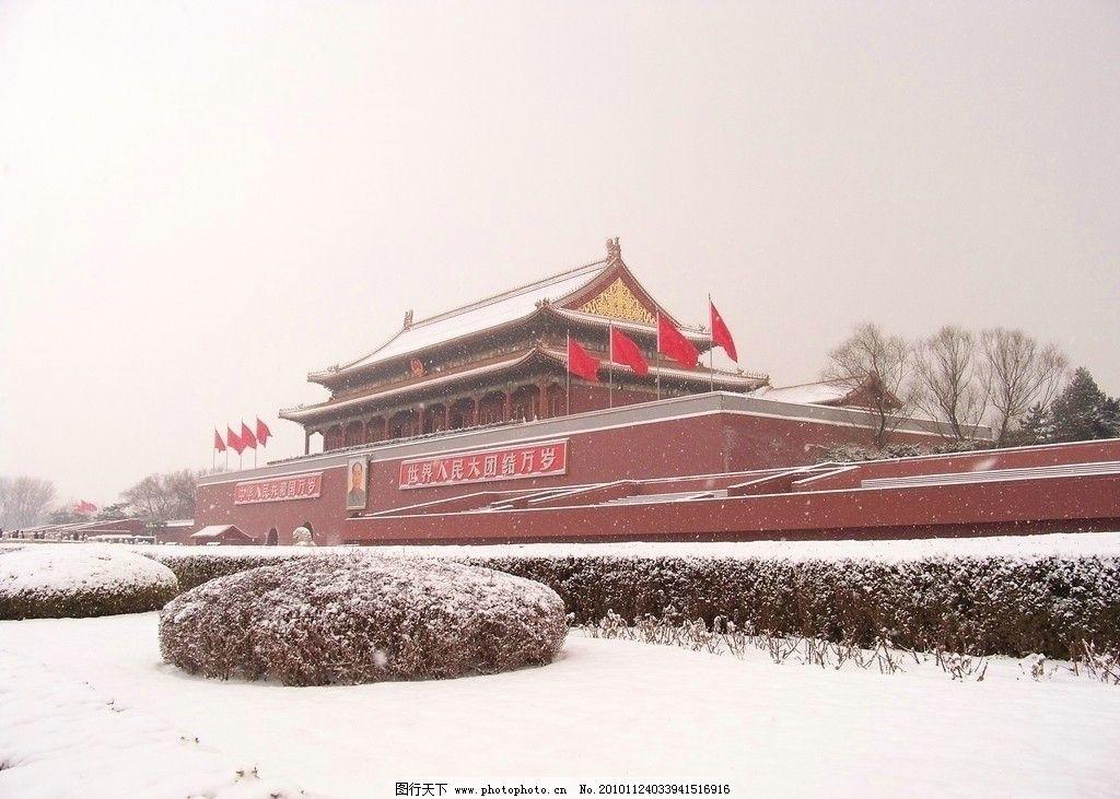 天安门 北京 首都 五星红旗 冬天 雪景 侧影 中国 480dpi jpg 国内