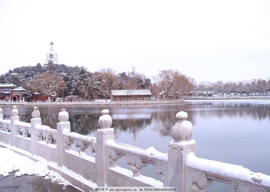 冬天北海白塔图片
