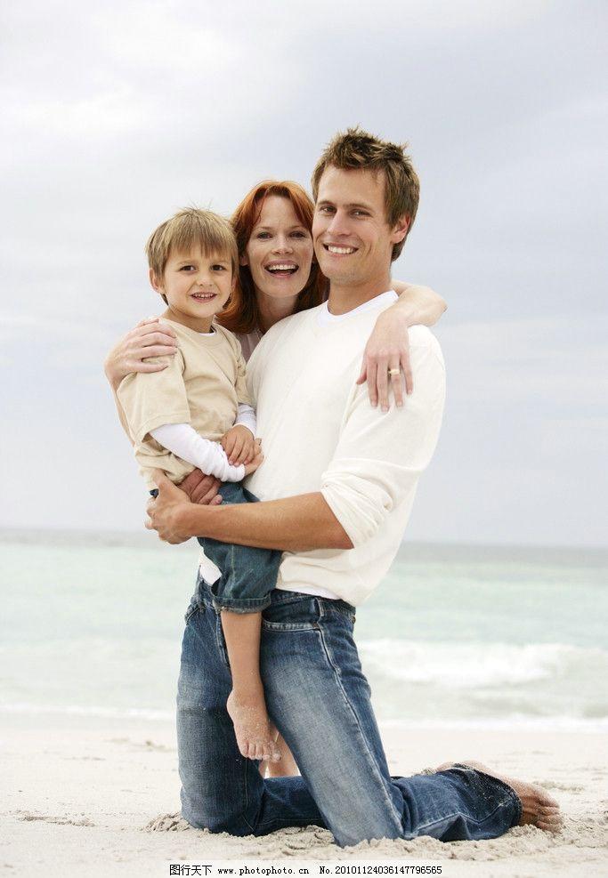 温馨一家人 温馨家庭 快乐家庭 和谐家庭 度假 欢乐家庭 海边 沙滩