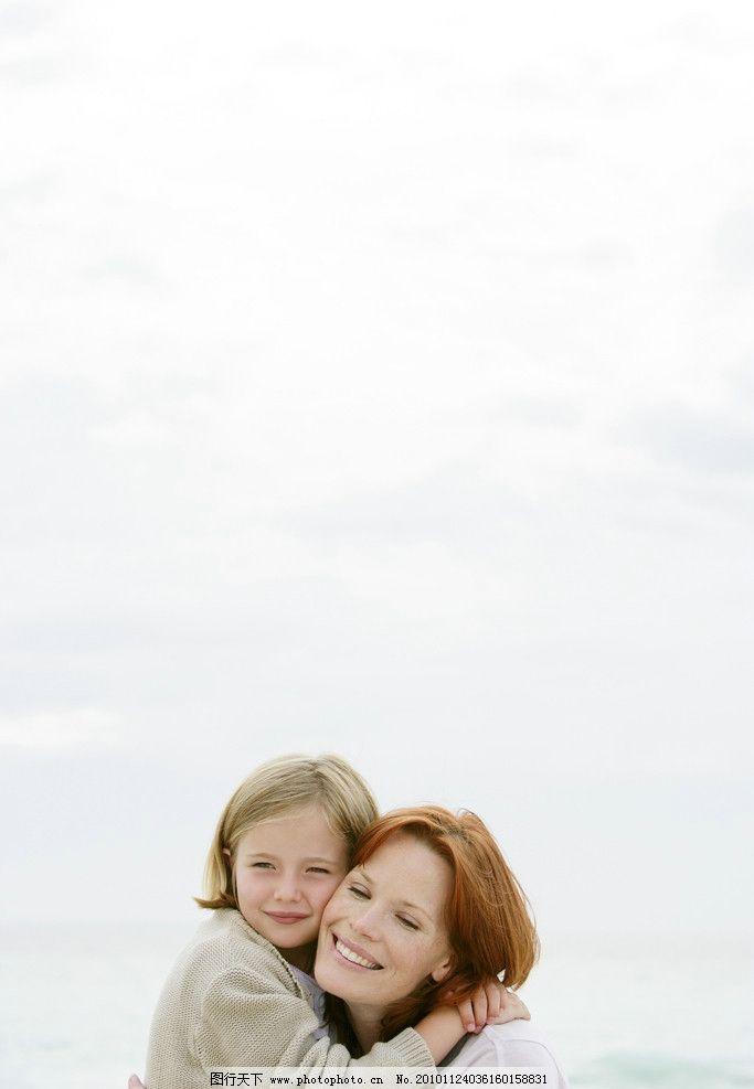 母女图片,游玩 玩耍 温馨 度假 欢乐家庭 出游 幸福