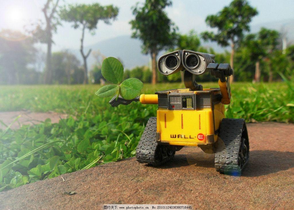 机器人瓦力 机器人总动员 阳光 草地 影视娱乐 文化艺术 摄影