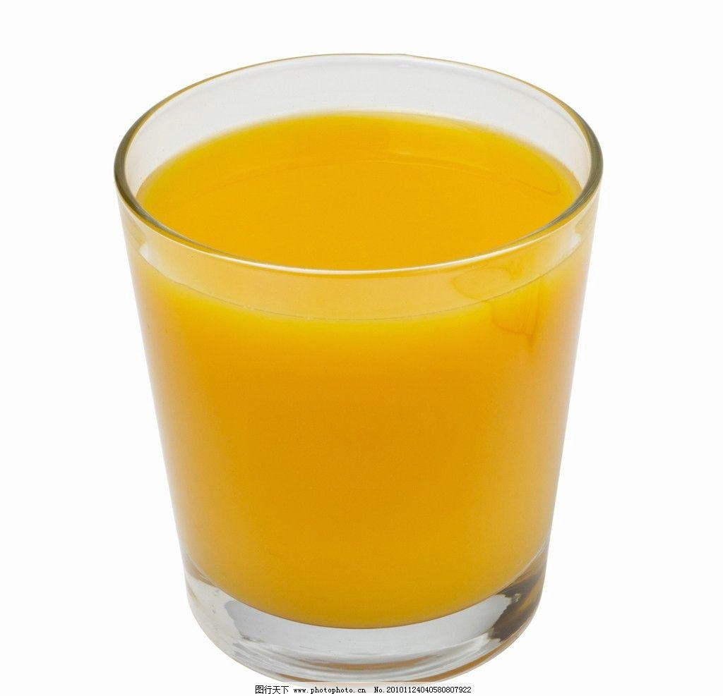 一杯橙汁 果汁 饮料 冷饮 杯子 摄影 饮料酒水jpg 饮料酒水 餐饮美食图片