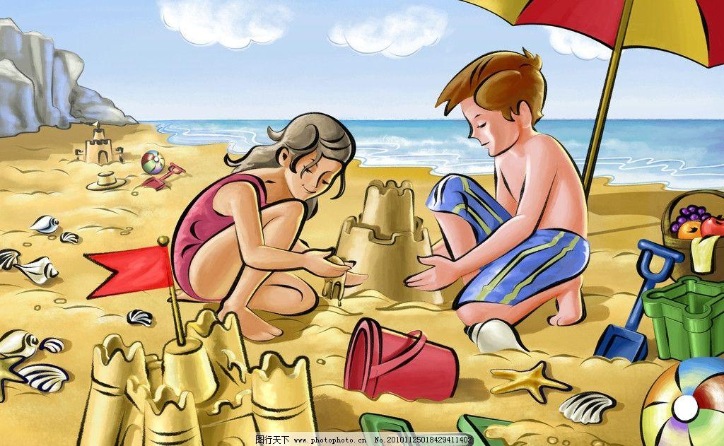 手绘卡通海边沙滩玩耍的儿童图片