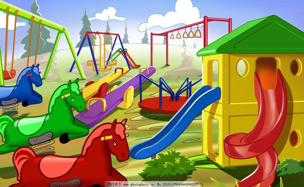 手绘卡通儿童游乐园图片