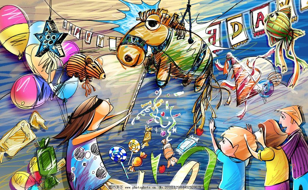 手绘卡通儿童乐园图片