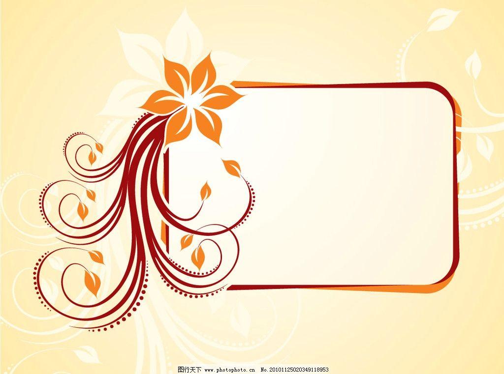 花纹边框 欧式 花纹 花边 欧式花边 边框 藤蔓 花藤 底纹 绿色线条