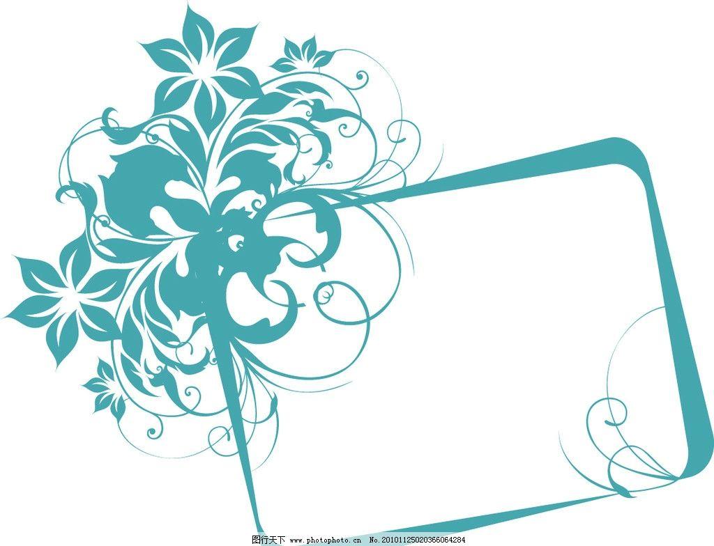 欧式花纹边框 花边 欧式花边 藤蔓 花藤 底纹 绿色线条 动感线条