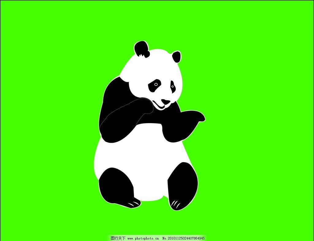 大熊猫 熊猫 野生动物 生物世界 矢量 ai