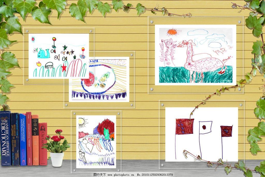 儿童画册 儿童 藤条 书本 花盆 儿童美术作品 画册设计 广告设计模板