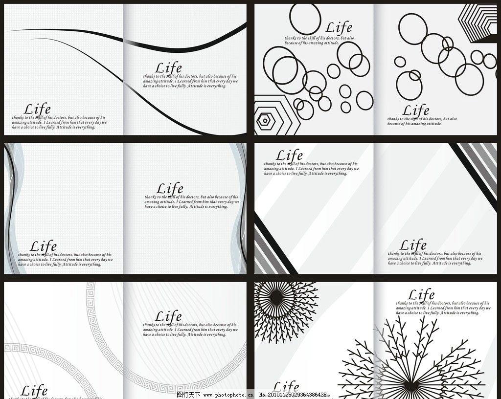 小平米平房平面设计图展示