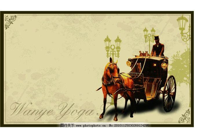 欧式背景 复古背景 欧式马车 欧式花纹 欧式路灯 展板模板 广告设计