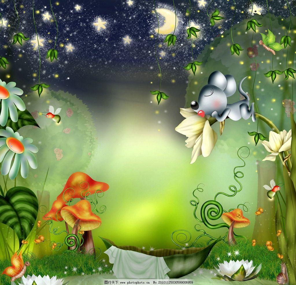 童话背景 童话 月亮 月光 花草 花朵 植物 唯美 美景 绿草 草地 蝴蝶