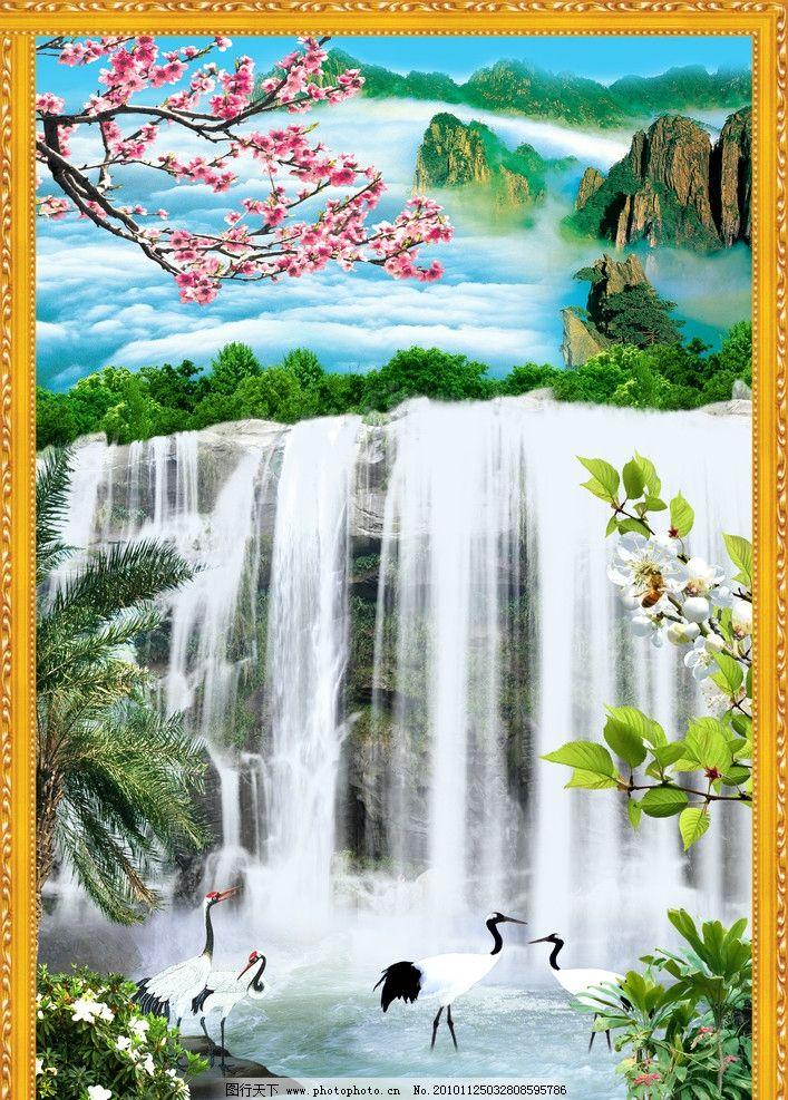 自然风景 山水风景 挂画 仙鹤图 自然风光 大自然 风景图片 生态保护