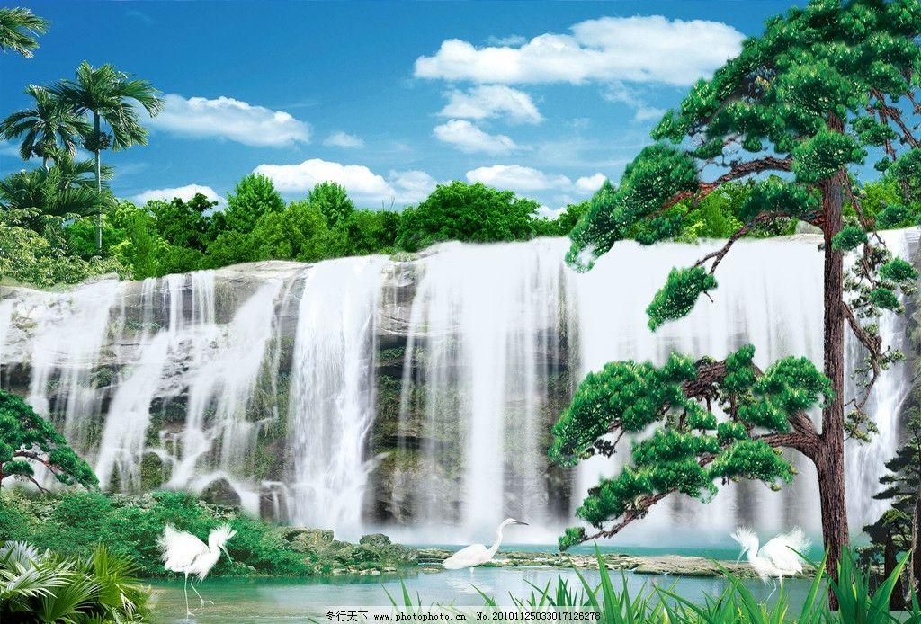 山水画 山水风景 瀑布 蓝天白云瀑布 自然风景 自然风光 蓝天碧水