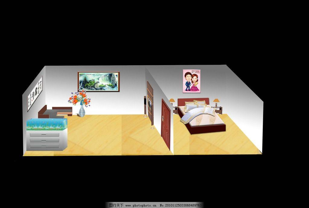 3d 室内设计 房子 房间 鱼缸 3d效果 床 沙发 ps设计 分层 psd设计