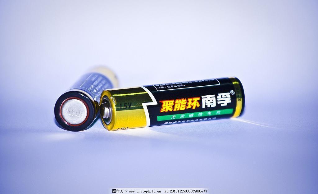 南孚电池图片