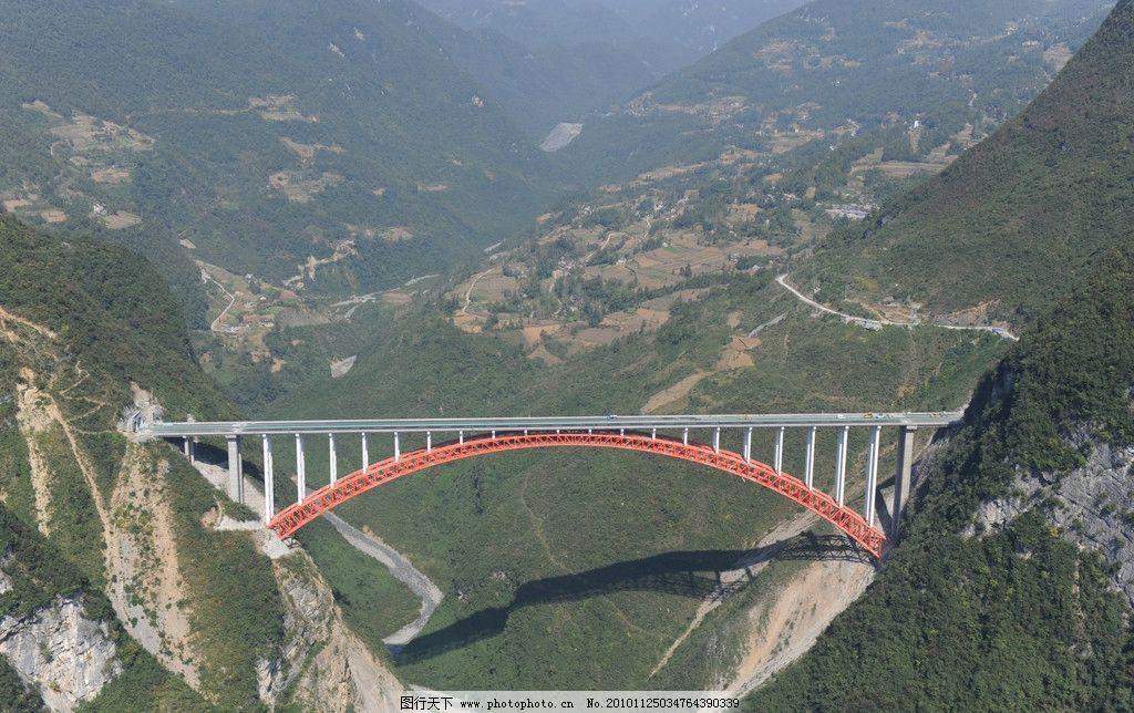 湖北沪蓉西高速航拍照片图片