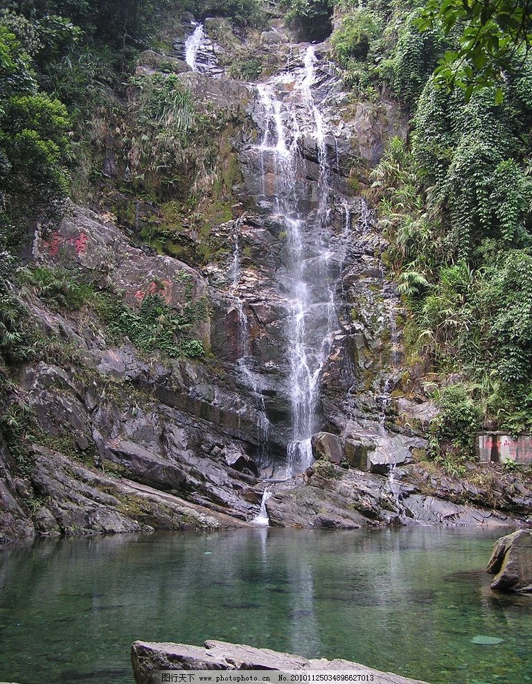 瀑布 自然风景 自然景观 摄影