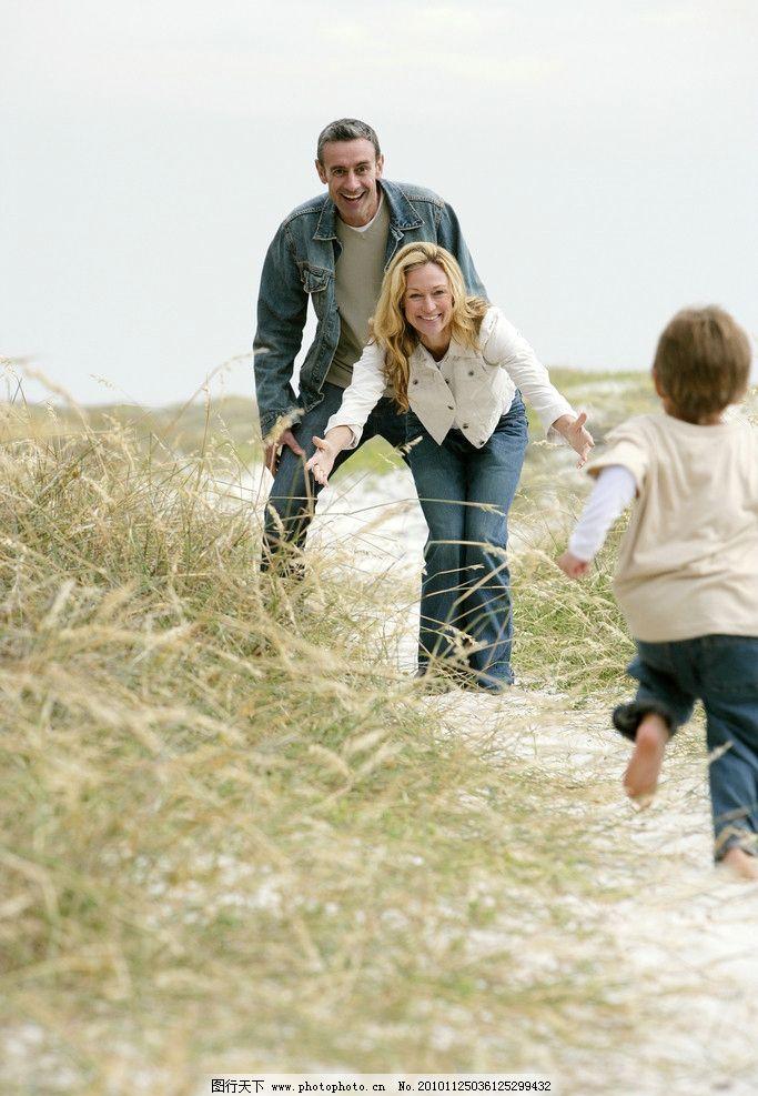 和谐家庭 度假 幸福一家人 欢乐家庭 出游 游玩 家庭 幸福 一家人