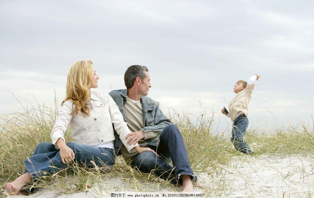 快乐一家人图片,温馨家庭 快乐家庭 和谐家庭 度假-图