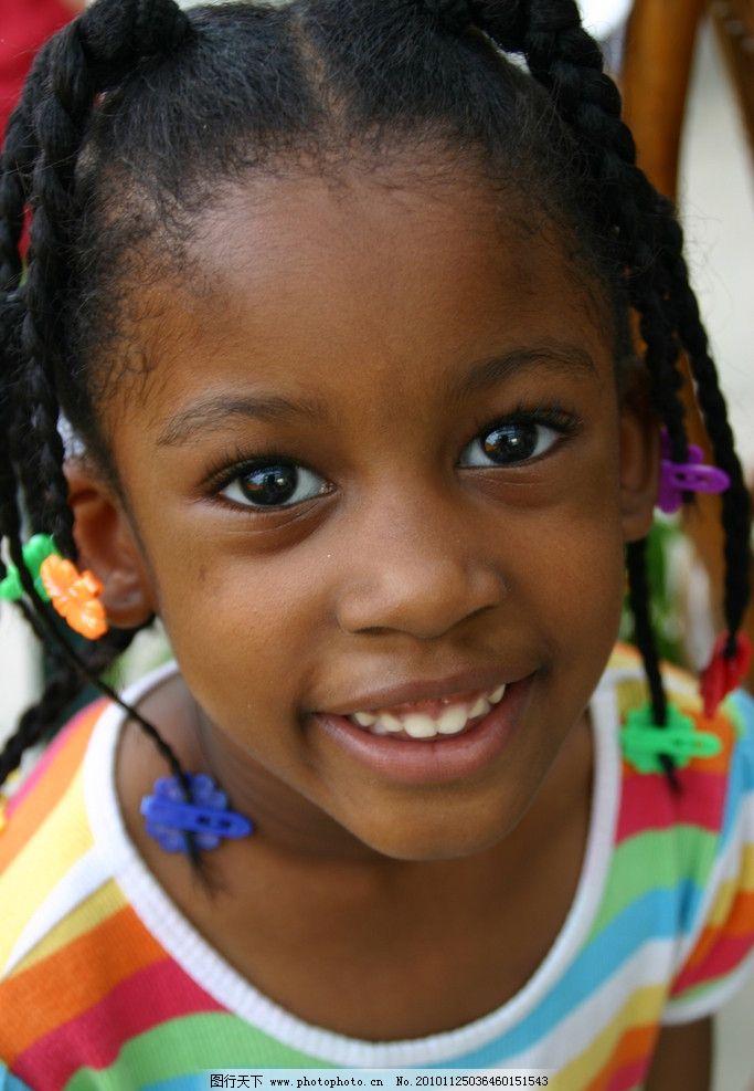 小女孩 漂亮女孩 女孩子 外国儿童 写真 可爱小孩 儿童 非洲女孩 黑人