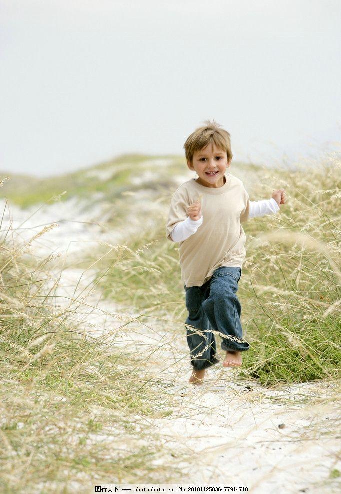 小男孩 快乐小男孩 外国小男孩 国外小男孩 欧美小男孩 玩耍 快乐儿童